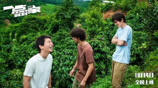 大片诞生记 |《一点就抵家》2020年最年轻的影戏 第4张