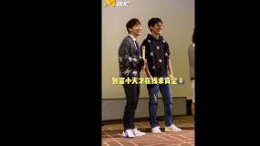 """""""致富小天才""""刘昊然 彭昱畅相约再创业 明码标价录祝福视频"""