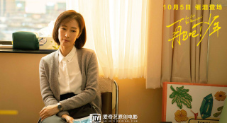 《再见吧!少年》发布片段 刘敏涛荣梓杉打动观众