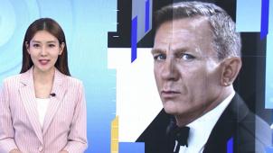 《007:无暇赴死》二度推迟上映 丹尼尔·克雷格正面回应