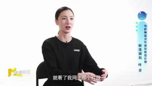 星辰大海——叶青:希望自己能给这个社会带来一些贡献