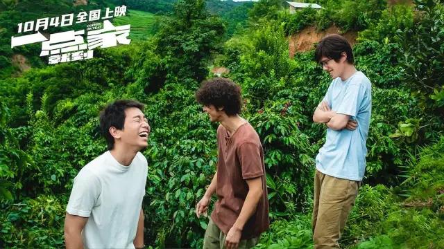《夺冠》到《一点》 彭昱畅若何实现国庆档三连? 第10张