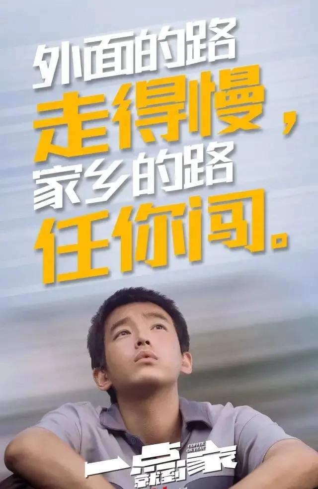 《夺冠》到《一点》 彭昱畅若何实现国庆档三连? 第15张
