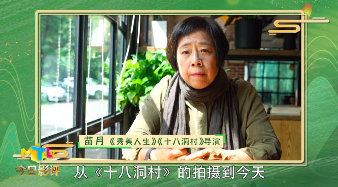 """《秀美人生》热映 她是""""真正了不起的中国青年"""" 第10张"""