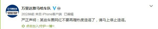 王一博车队声明说了什么 王一博和胡通明赛车事故是怎么回事