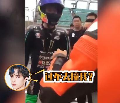 王一博摔车被裁定为事故 回应称:丢体育精神纰谬 第2张