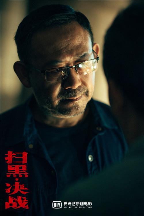 《扫黑·决战》杀青首曝剧照 姜武张颂文演技对决