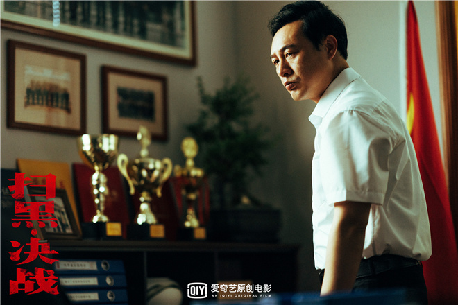 《扫黑·决战》杀青首曝剧照 姜武张颂文演技对决 第3张