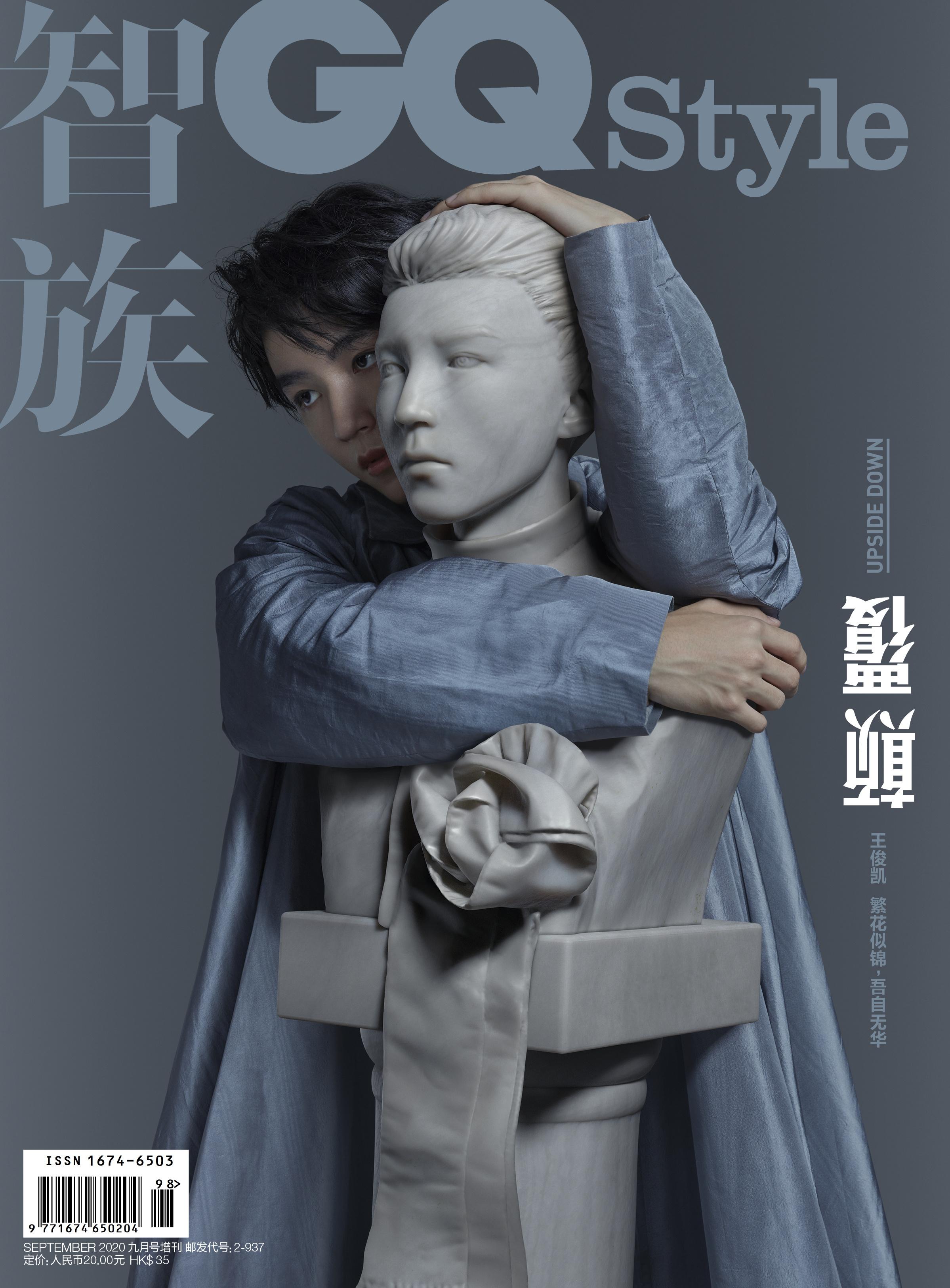 推翻!王俊凯雕塑封面大片释出 寸头造型惊艳别致