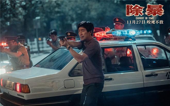 警匪片《除暴》曝预告定档11.27 王千源街头火拼