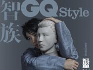顛覆!王俊凱雕塑封面大片釋出 寸頭造型驚艷別致