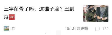 王俊凯诙谐回应整容听说:这说明我健身卓有成效 第3张