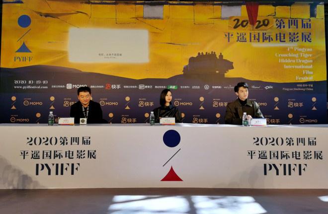 《小事儿》入围平遥影展 95后导演成最年轻入围者 第6张