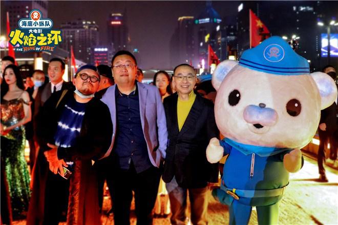 《海底小纵队》惊喜亮相电影节 与吴孟达同台卖萌