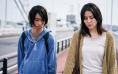 《母亲》公布中文版预告片 长泽雅美扮慵懒母亲 第1张