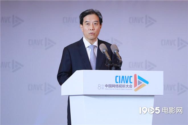 第八届网络视听大会召开 以5G为契机探索新模式 第2张