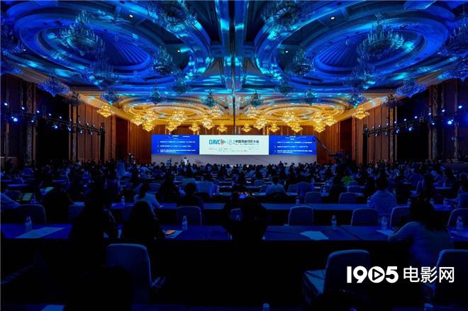 第八届网络视听大会召开 以5G为契机探索新模式 第3张