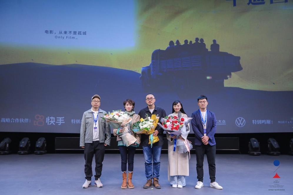 影戏《来处是归途》平遥影戏节首映 探讨家庭议题 第1张