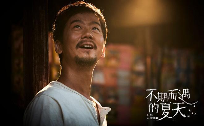 """《不期而遇的夏天》曝首支""""生猛相遇""""预告片"""