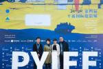 电影《来处是归途》平遥电影节首映 探讨家庭议题