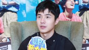 """UP!新力量劉昊然:帶著電影回家鄉 和一群年輕人熱血""""創業"""""""
