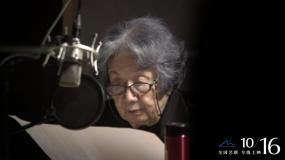 《掬水月在手》曝主題曲《短歌》MV