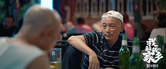 导演宁浩首谈葛优:他身上有一种不努力的感受 第1张