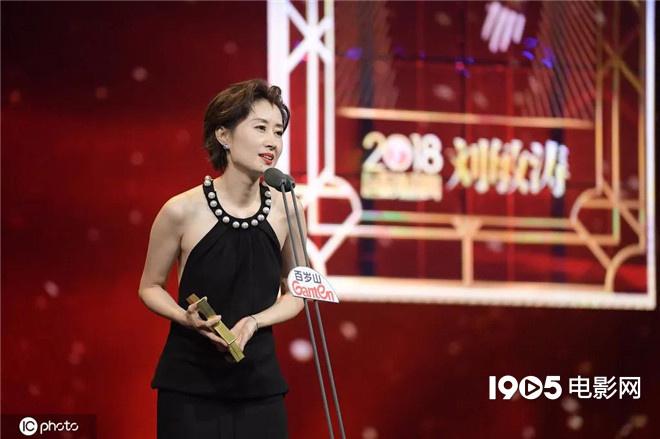 五戏同档!44岁的刘敏涛被中年女演员们羡慕了 第10张