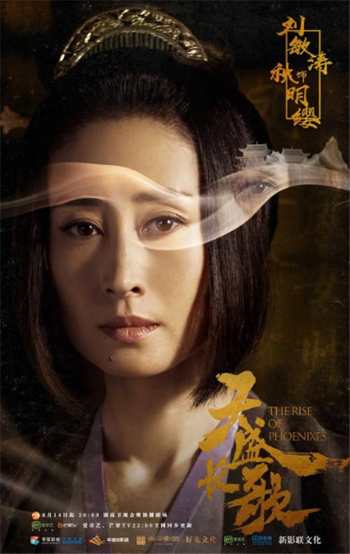 五戏同档!44岁的刘敏涛被中年女演员们羡慕了 第8张