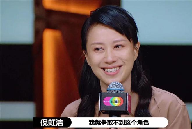 五戏同档!44岁的刘敏涛被中年女演员们羡慕了 第2张