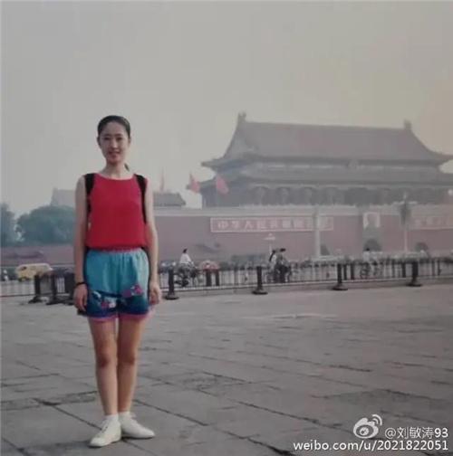 五戏同档!44岁的刘敏涛被中年女演员们羡慕了 第4张