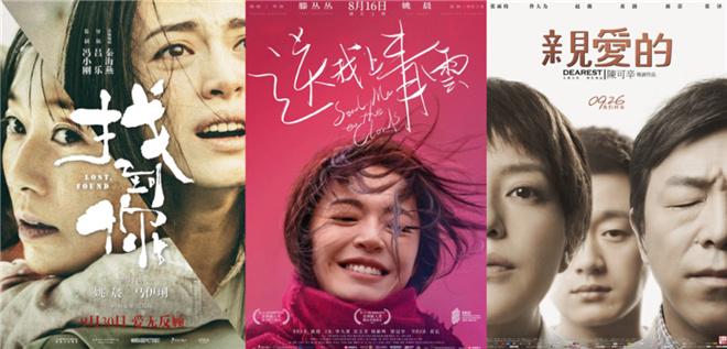 五戏同档!44岁的刘敏涛被中年女演员们羡慕了 第11张