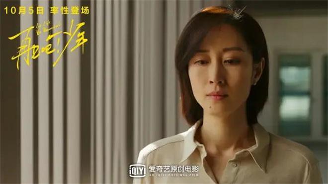 五戏同档!44岁的刘敏涛被中年女演员们羡慕了 第14张