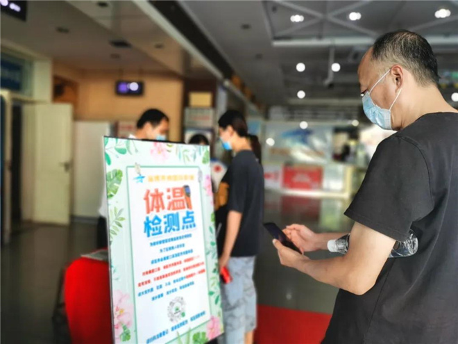中国电影票房超北美成为全球第一市场,凭什么? 第8张