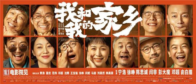 中国电影票房超北美成为全球第一市场,凭什么? 第10张