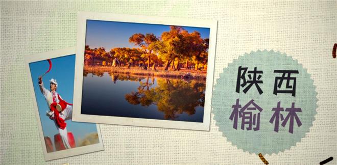 """光影云旅行:""""国庆档""""影戏中祖国的大美风景 第10张"""