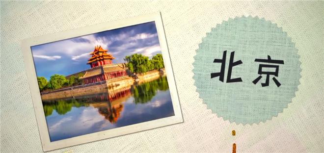 """光影云旅行:""""国庆档""""影戏中祖国的大美风景 第13张"""