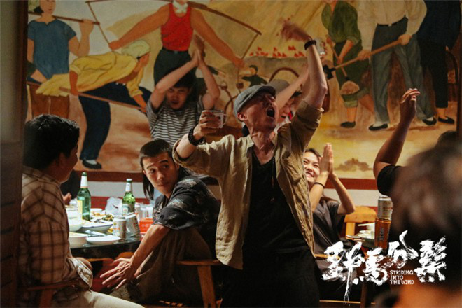 《野马分鬃》口碑获赞 横扫多个权威国际电影节