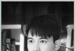 10月19日,由黄建新监制兼导演,郑大圣联合导演的电影《1921》宣布将于2021年7月1日全国公映,并首次曝光了主演阵容——由黄轩、袁文康、祖峰、窦骁、王仁君、张颂文、刘家祎、王俊凯、韩东君、刘昊然、张超、张云龙、胡先煦饰演中共一大代表。青春活力的阵容,令观众眼前一亮。