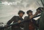 近日,由管虎、郭帆、路阳共同执导的电影《金刚川》,发布CINITY、中国巨幕、IMAX海报,宣布将同步发行十一种高格式版本。在专业视听技术加持下,影片细腻呈现令观众期待倍增。据悉,影片以抗美援朝战争为背景,讲述了志愿军战士在艰苦卓绝的情况下,依然奋勇向前的英雄事迹。张译、吴京、李九霄、魏晨领衔主演,邓超特别出演,《金刚川》预售现已开启,将于10月23日全面公映。