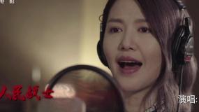 《金剛川》發布主題曲《英雄贊歌》MV 譚維維解讀經典新唱幕后
