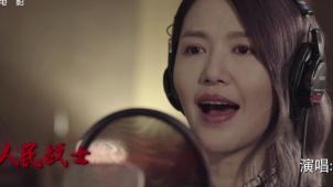 《金刚川》发布主题曲《英雄赞歌》MV 谭维维解读经典新唱幕后