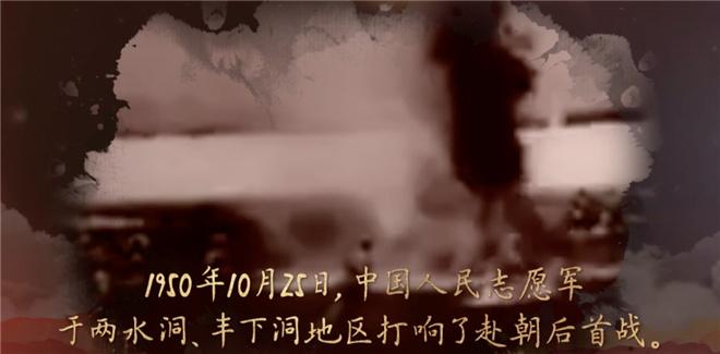 《今日影评》稀奇谋划:致敬抗美援朝的战地玫瑰