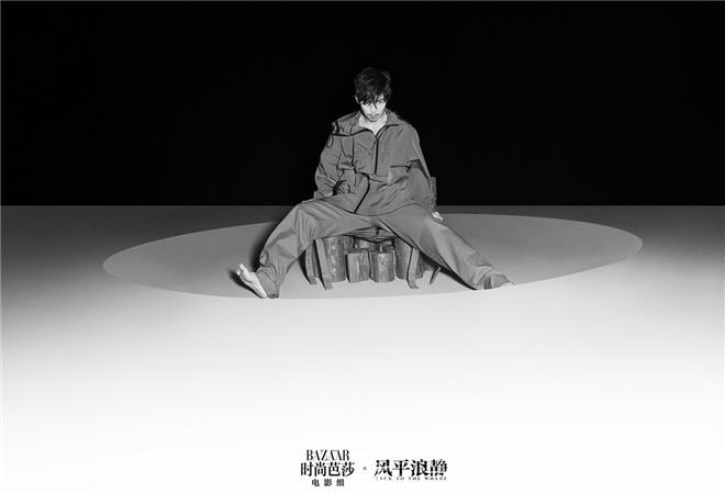 《风平浪静》曝时尚大片 黄渤章宇宋佳上演眼神杀