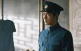《白夜追凶》导演新片首发预告 李现春夏演绎史诗