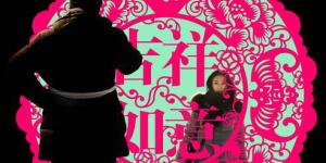 《吉祥如意》定档1月29日 大鹏首导现实题材影片