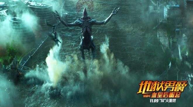 《地狱男爵:血皇后崛起》发海报 定档11月9日 第2张