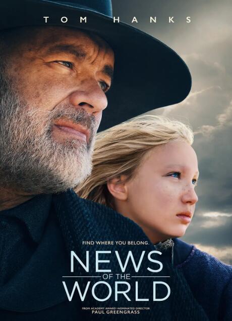 西部片《世界新闻》将会在今年的圣诞节上映