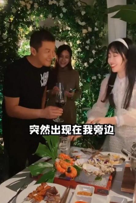 网友偶遇李亚鹏被敬酒 身边陪同孕妇身份引预测 第1张