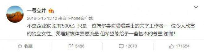 网友偶遇李亚鹏被敬酒 身边陪同孕妇身份引预测 第3张